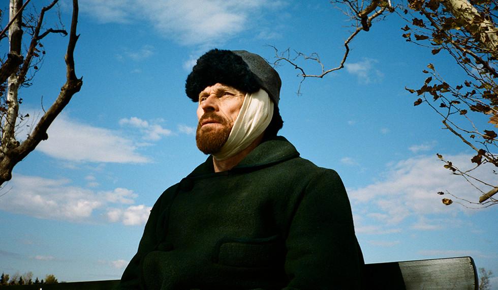 Van Gogh | Fotograma
